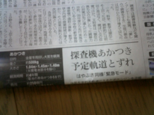 名前の間違った魔力3/4.jpg