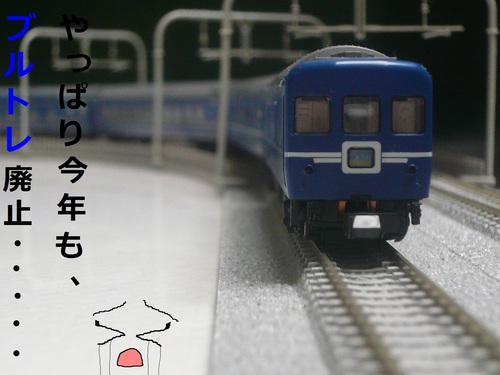 卒業シーズン2014 1/4.JPG
