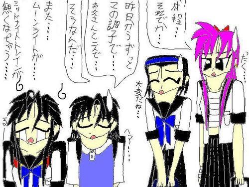 また闇の彼方へと・・・(仮)4/4.jpg
