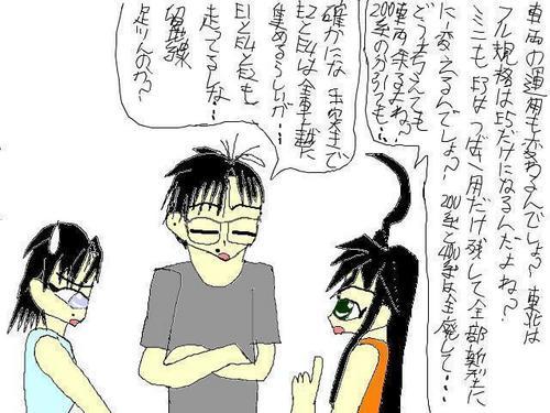 父娘(親子)の会話(仮)3/4.jpg