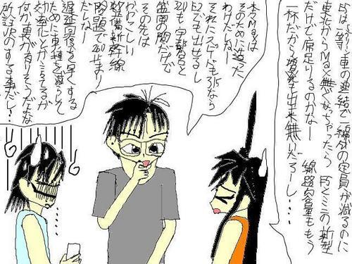 父娘(親子)の会話(仮)4/4.jpg