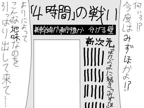 赤なのに青が好き?1/4.jpg