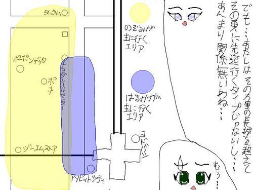 アキバの生態系4/4.jpg